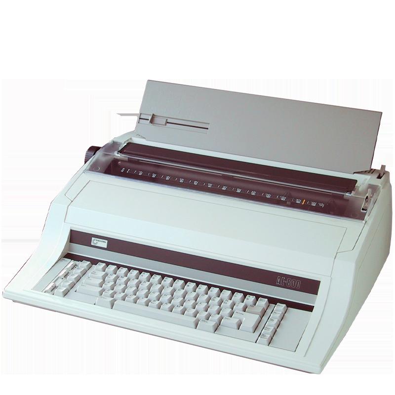 NAKAE800
